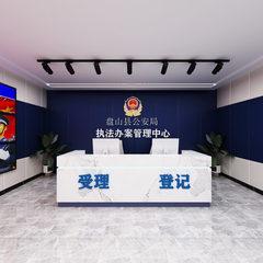 新登记大厅