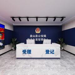 新新登记大厅